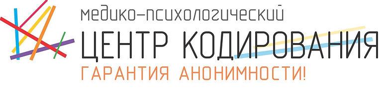 МПЦК лого (2).jpg
