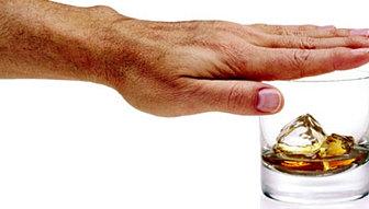 Отзывы о кодировании от алкоголизма в ижевске