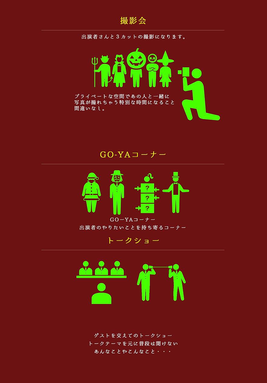 2018_3_内容.png