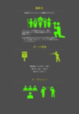 2018_内容.png