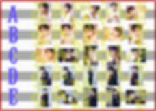 ブロマイド2020_02_吉野.png