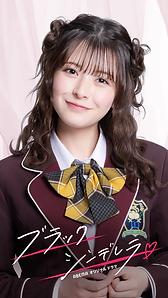 IGST_seihuku_1S_nagisa.png