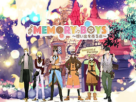 memoryboys_sp.jpg