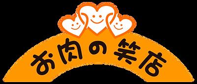 笑屋ロゴ02.png