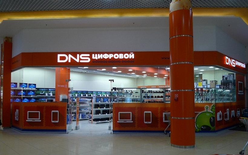 Магазин DNS в ТРЦ Июнь г. Сыктывкар