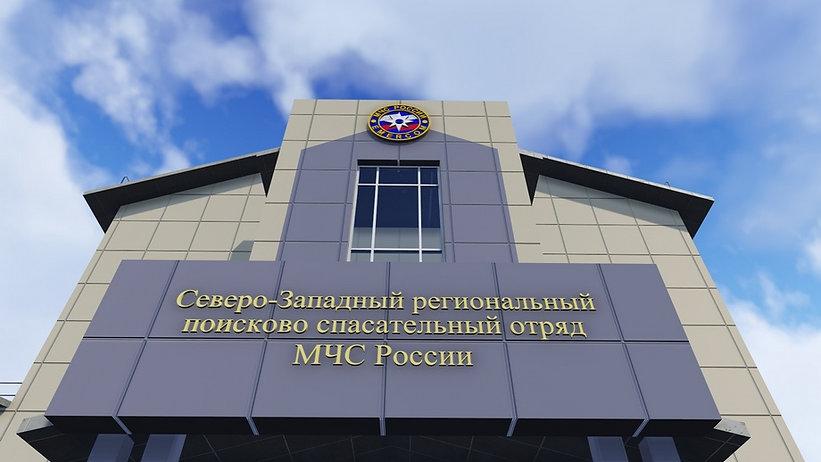 Аварийно-спасательный центр МЧС в г. Воркута