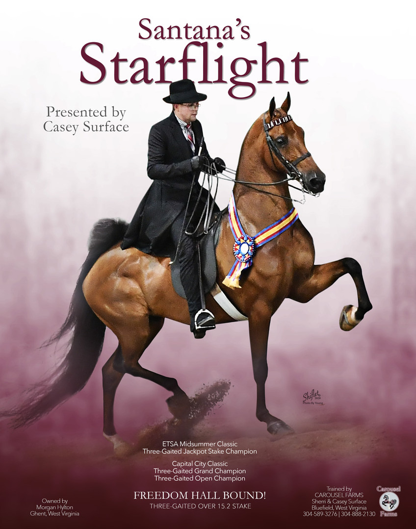 Carousel_Santanas-Starflight_Pre-louisvi