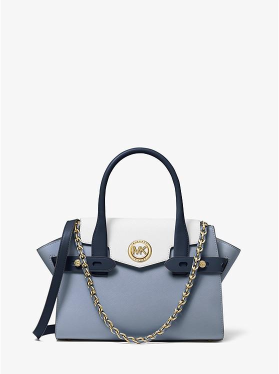 Trend Alert: Chain Bags
