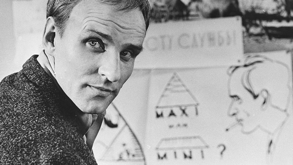 Архитектура и кино — «Любить человека», 1972 год