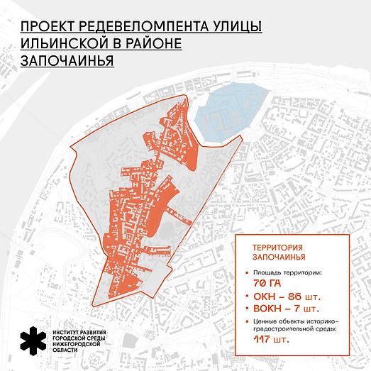 карта-карта (4).png