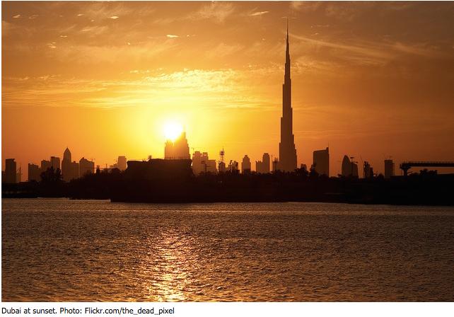 Dubai Future Museum will open in 2018