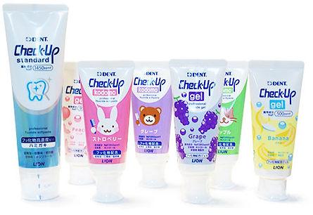 西門歯科取り扱いの歯磨き粉(チェックアップスタンダード、チェックアップ子ども、チェックアップジェル)