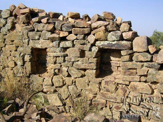 Incarrakay Inca Fortification