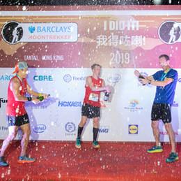 Moonlit 30km winners