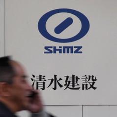 shimizu.jpg