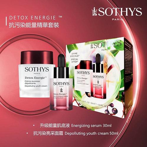 SOTHYS 抗污染能量精華套裝 Energizing Serum + Depolluting Essence Set