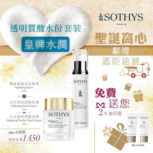 Sothys 水份透明質酸套裝 (精華+面霜)