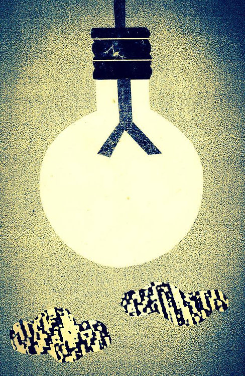 Light Bulb Sun (digital print)