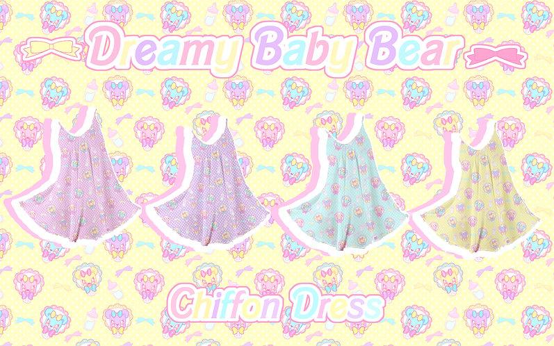 Dreamy Baby Bear Chiffon Dress