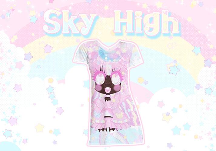 Sky High Tshirt Dress