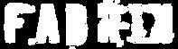 logofabrik.png