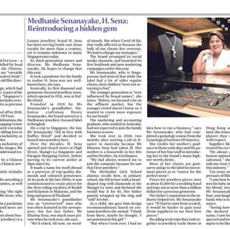 Medhanie Senanayake, H.Sena: Reintroducing a hidden gem