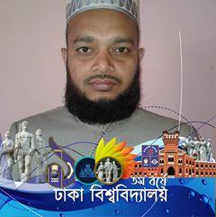 Ismail Hosen