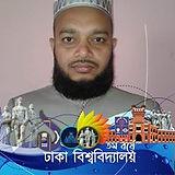 Ismail Hosen.jpg