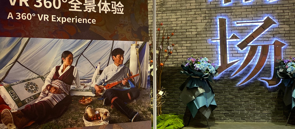 Winter Recap 2019: VR World Premiere in Shanghai, Lectures, Nanking and other news @U-Ma Studios