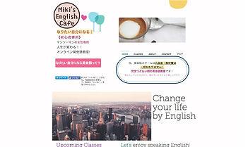 WEB サイト デザイン