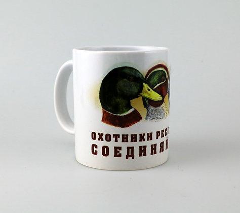 Кружка «Охотники Республики соединяйтесь!»