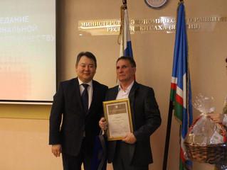 Лучшие услуги для населения России и Якутии в «Офсете»