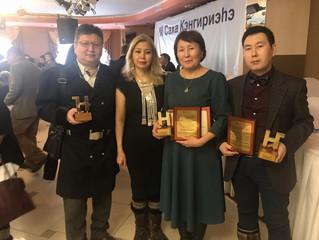 Вручены премии за особый вклад в изучение,сохранение и развитие родного языка
