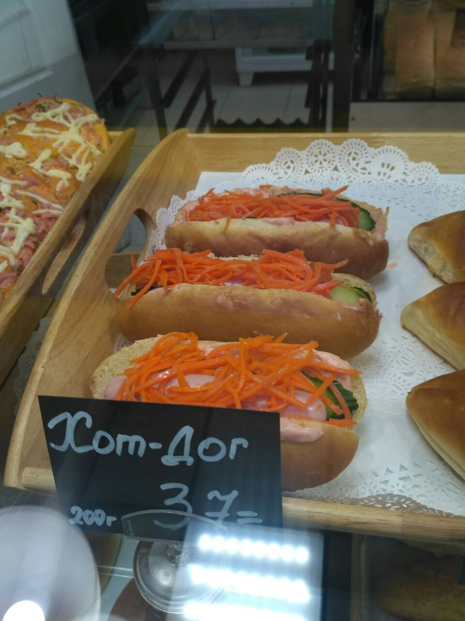 b534201a0e90 Хот-Дог от любимой пекарни   Любимая пекарня   свежая выпечка   пироги на  заказ   Йошкар-Ола