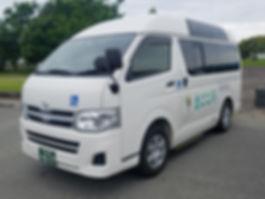 介護タクシー 熊本