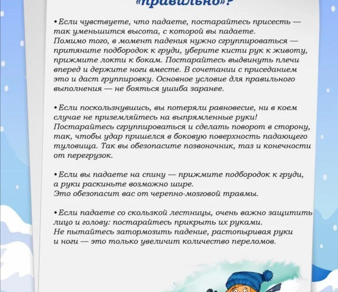 Screenshot_20201115_154840.jpg