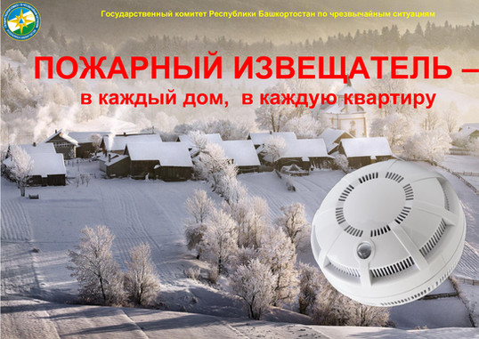 Приложение-2.docx-_900498-v1_.jpg