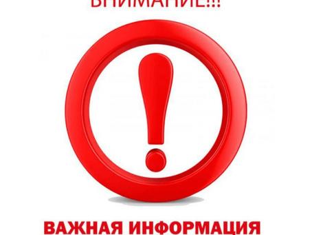 Министерство образования Башкирии объявило о дополнительном выходном дне для школьников 14 мая.