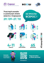 ОБЩАЯ АФИША_page-0001.jpg