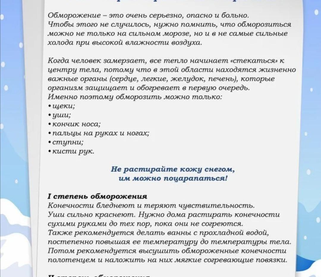 Screenshot_20201115_154725.jpg