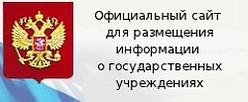 bus_gov_ru.png