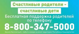 телефон 5000 (1).jpg (687832 v1) (1).JPG