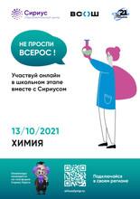 Химия_page-0001.jpg