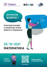 Математика_page-0001.jpg