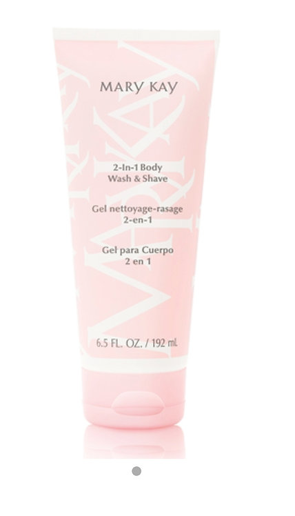2 in 1 Body Wash & Lotion Set