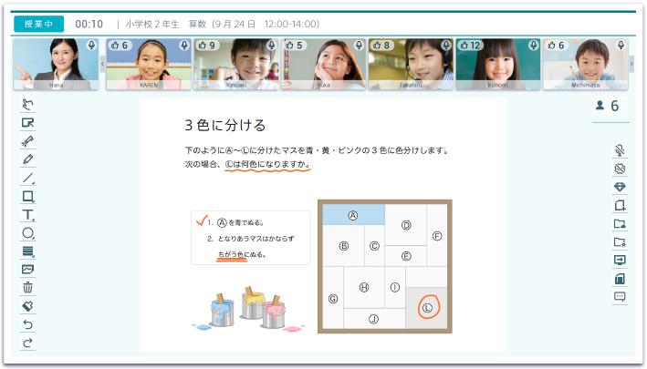 Japanese having class on ClassIn