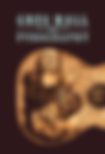 Greg Hall Pyro Logo.png