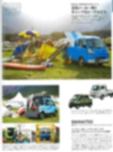 la tente islaise, go out 2018 (4).jpg