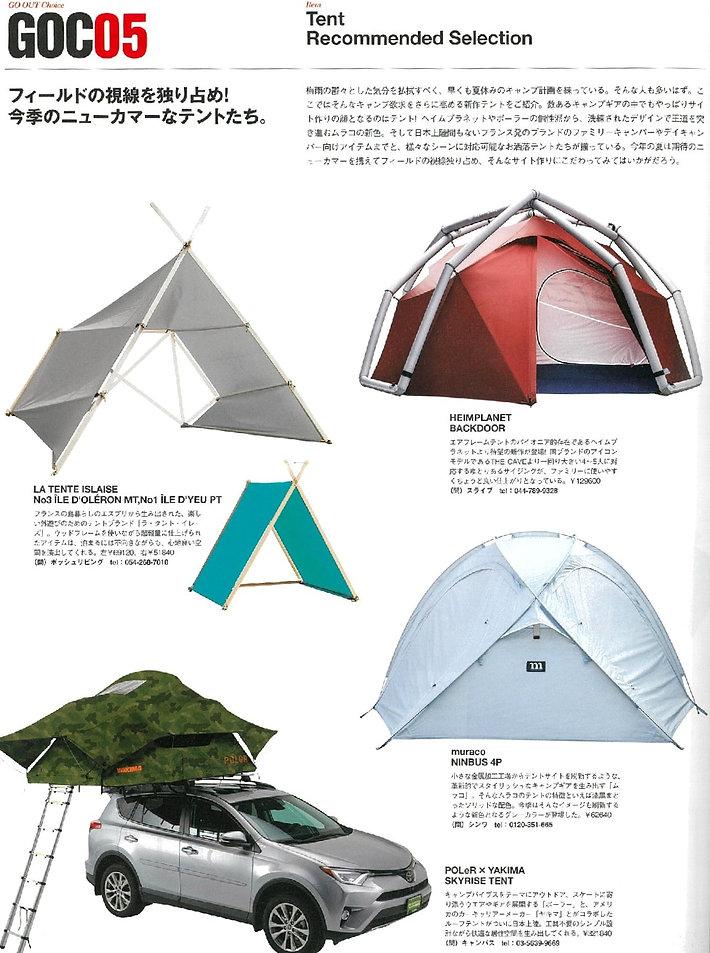 la tente islaise, go out magazine.jpg