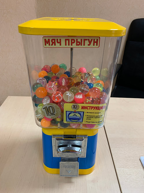 Торговый автомат Global Gumball Стандарт